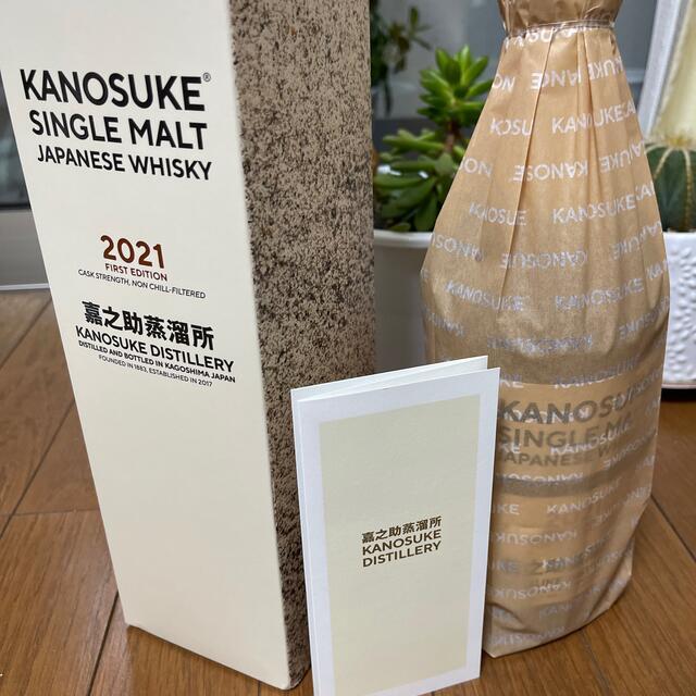 シングルモルト嘉之助2021 FIRST EDITION 食品/飲料/酒の酒(ウイスキー)の商品写真