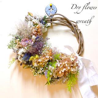 ドライフラワー 夏のお花 たっぷり 水無月紫陽花 スモークツリー リース(ドライフラワー)