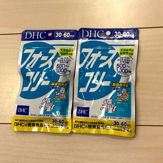 ディーエイチシー(DHC)のフォースコリー 30日分〜60日分(ダイエット食品)