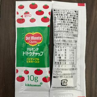 KAGOME - デルモンテ トマトケチャップ10g  90個