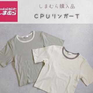 しまむら - 翌日配送 しまむらリンガーTシャツ アイボリー再値下げ 淡色コーデ