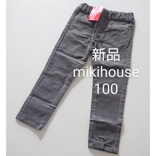 ミキハウス(mikihouse)のミキハウス パンツ ズボン 100 子供服 女の子 新品(パンツ/スパッツ)