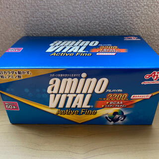 アミノバイタル アクティブファイン アミノ酸2200 味の素 60本入り(アミノ酸)