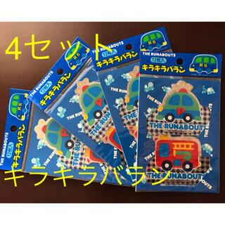 サンリオ(サンリオ)の新品 日本製  ランナバウツ  キラキラバラン  12枚入り  4セット(弁当用品)