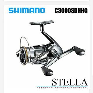 SHIMANO - シマノ18ステラC3000SDHHG  新品