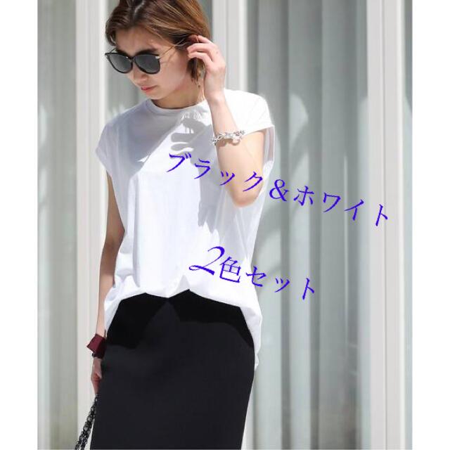 DEUXIEME CLASSE(ドゥーズィエムクラス)の新品未使用 loosey クルーネック タンクトップ 白黒 2色セット レディースのトップス(Tシャツ(半袖/袖なし))の商品写真