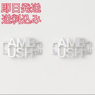 アンブッシュ(AMBUSH)のAMBUSH LACE DUBRAE NIKE 東京限定 silver デュブレ(その他)