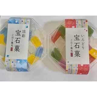 宝石果 涼彩 いろどり 琥珀糖 こはく寒天 ASMR(菓子/デザート)