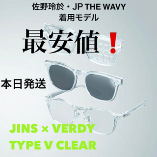 JINS - JINS VERDY TYPE V  CLEAR メガネ サングラス