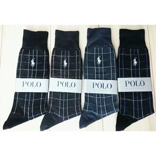 ポロラルフローレン(POLO RALPH LAUREN)のポロラルフローレン 靴下4足セット(ソックス)