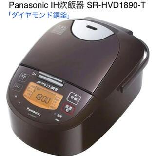 Panasonic - Panasonic パナソニック 1升炊 IH炊飯器 SR-HVD1890-T