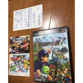 PlayStation2 - ドラゴンクエストV 天空の花嫁 PS2 特典ディスク、ハガキ、チラシ付き
