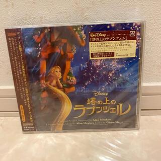 ディズニー(Disney)の未開封新品⭐︎「塔の上のラプンツェル」オリジナル・サウンドトラック(映画音楽)