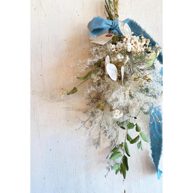 〜煌めくパンパスグラスとルナリアのナチュラルスワッグ〜ドライフラワースワッグ ハンドメイドのフラワー/ガーデン(ドライフラワー)の商品写真