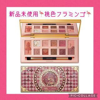【新品未使用】ズーシーZEESEA アリスシリーズアイシャドウ 桃色フラミンゴ