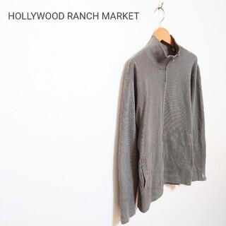 ハリウッドランチマーケット(HOLLYWOOD RANCH MARKET)の◇【ハリウッドランチマーケット】ストレッチフライスジップアップジャケット(カーディガン)