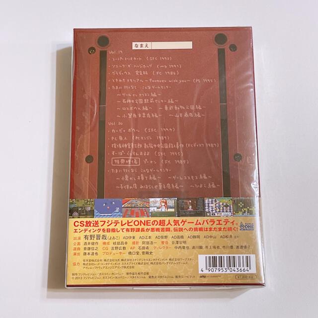 任天堂(ニンテンドウ)のゲームセンターCX DVDBOX 10 新品未開封! よゐこ 有野晋哉 ゲーム エンタメ/ホビーのDVD/ブルーレイ(お笑い/バラエティ)の商品写真