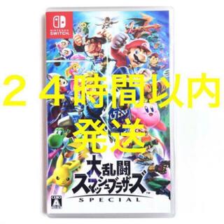 Nintendo Switch - 大乱闘スマッシュブラザーズSpecial Switch