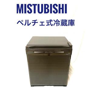 ミツビシデンキ(三菱電機)の♦︎美品♦︎ 三菱 ペルチェ式41L 1ドア冷蔵庫 RK-41B-K 右開き(冷蔵庫)