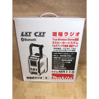 Makita - マキタ 充電式ラジオ MR113 青