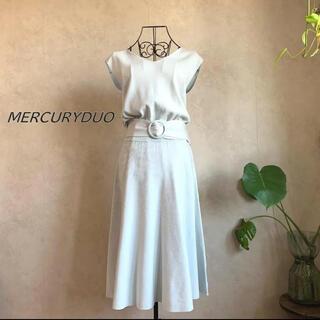 MERCURYDUO - 【美品】マーキュリーデュオ ベルト付フレアニットワンピース