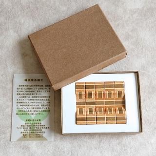 寄木細工 箸置き 5本セット(テーブル用品)