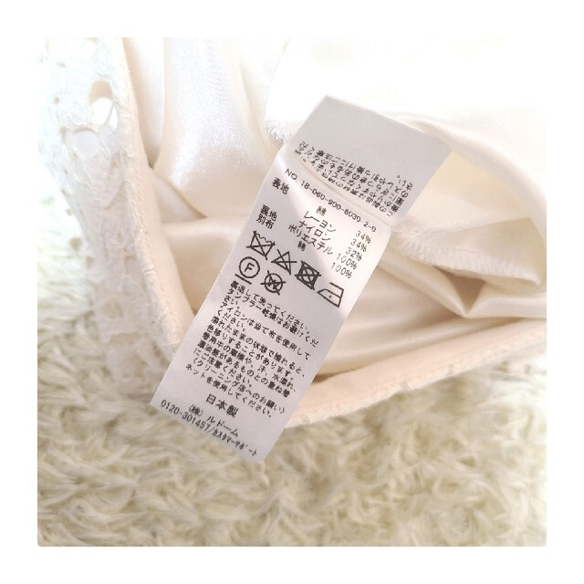 IENA(イエナ)のIENA*レースタイトスカート レディースのスカート(ロングスカート)の商品写真