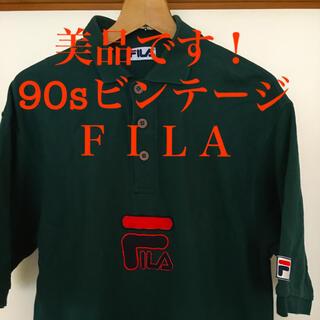 フィラ(FILA)の美品です!90sビンテージ  FILA ビッグロゴ オーバーサイズ ポロシャツ(ポロシャツ)