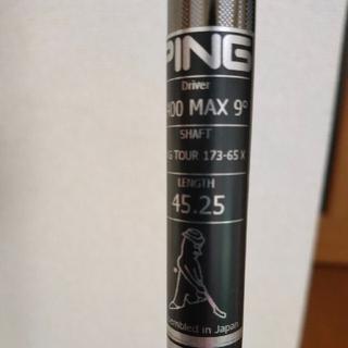 PING - PING Tour 173-65 x ドライバー用