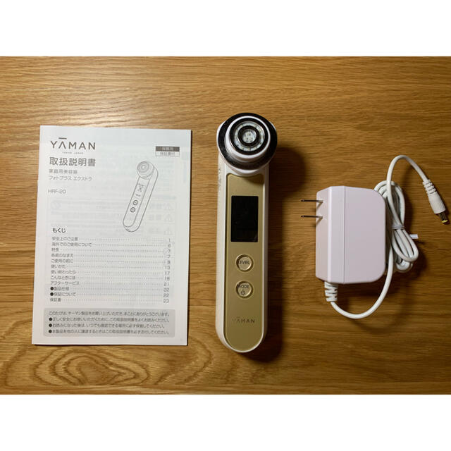 YA-MAN(ヤーマン)のヤーマン ya-man RF 美顔器 フォトプラスEX HRF-20  スマホ/家電/カメラの美容/健康(フェイスケア/美顔器)の商品写真