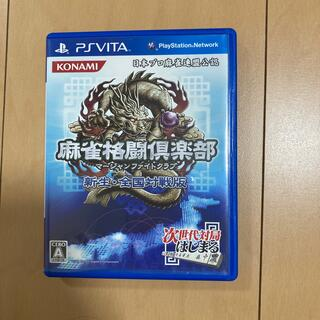 PlayStation Vita - 麻雀格闘倶楽部 新生・全国対戦版 Vita