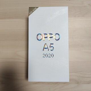 OPPO - OPPO A5 2020【中古美品】