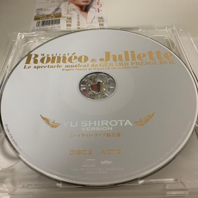 ロミオとジュリエット  城田優 CD エンタメ/ホビーのCD(その他)の商品写真