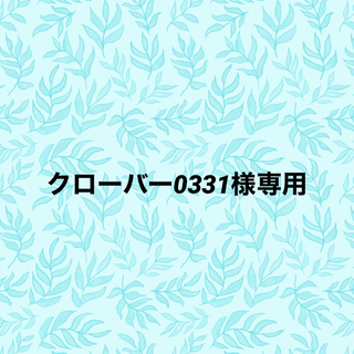 シャルレ - シャルレ5枚組ショーツ❤︎LL