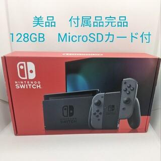 【美品】Nintendo Switch 本体 付属品完品 SD付 スイッチ