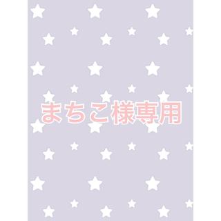 petit main - 【petit main 】レースサロペット
