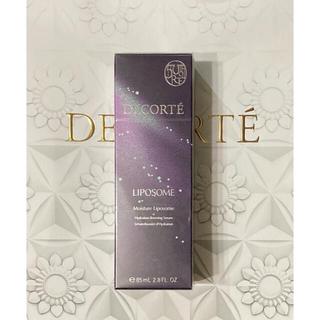 COSME DECORTE - コスメデコルテ モイスチュアリポソーム 新品