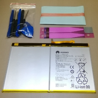 HUAWEI - 純正 HUAWEI MediaPad M3Lite10 HB26A510EBC