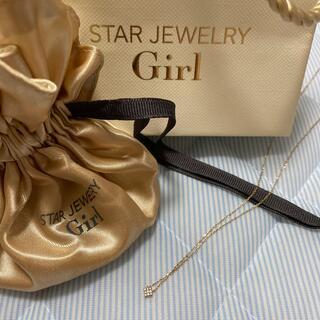 スタージュエリー(STAR JEWELRY)のSTAR jewelry Girl ネックレス(ネックレス)