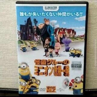 ミニオン(ミニオン)の怪盗グルーのミニオン危機一発  DVD(アニメ)