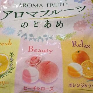 アロマフルーツのど飴(菓子/デザート)