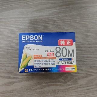 EPSON - IC6CL80M 推奨使用期限2021年8月 匿名配送 送料無料