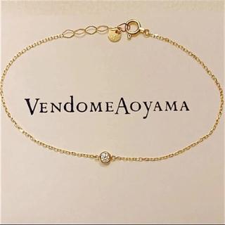 ヴァンドームアオヤマ(Vendome Aoyama)の新品⭐︎定価5.5万 Vendome Aoyama ダイヤ ブレスレット(ブレスレット/バングル)