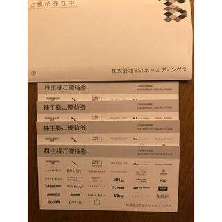 ナノユニバース(nano・universe)の【最新】TSIホールディングス 株主優待券 4冊(ショッピング)
