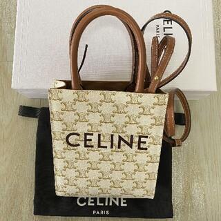 celine -  CELINE ミニ バーティカル カバ キャンバス プリント