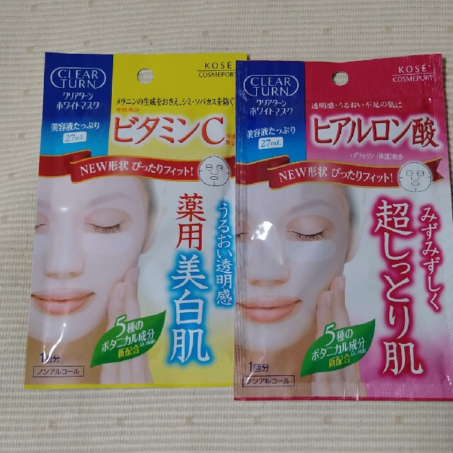 KOSE COSMEPORT(コーセーコスメポート)のフェイスマスク 2枚セット コスメ/美容のスキンケア/基礎化粧品(パック/フェイスマスク)の商品写真