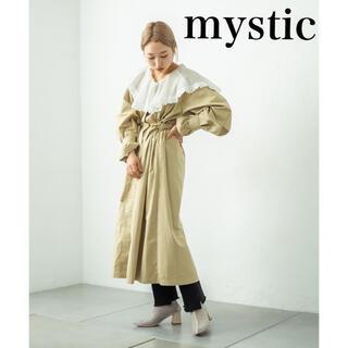 ミスティック(mystic)の【1点限り】mystic シャイニースタンドカラーコート(ロングコート)