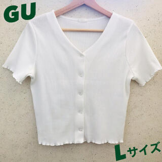 ジーユー(GU)のGU リブメロークロップドカーディガン(半袖)(カーディガン)