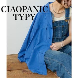 チャオパニック(Ciaopanic)の【1点限り】CIAOPANIC TYPY 光沢リネンBIGシャツジャケット(テーラードジャケット)