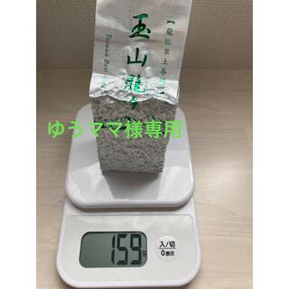 台湾高山烏龍茶 各150g(茶)